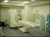 GE Prospeed Ct Scanner